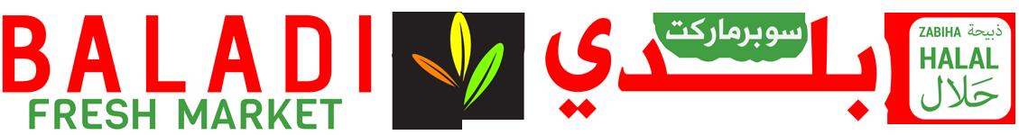 Baladi Fresh Market Coupons & Promo codes